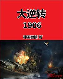 ����ת1906