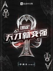 女狙击手穿越:逃婚酷妃王爷追(完结)