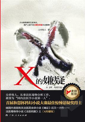 ������������X������