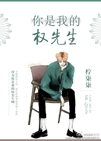 [韩娱GD]你是我的权先生