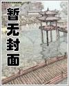大唐江湖梦