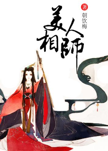 至尊神凰:邪王宠妃要节制
