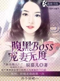 ����Boss������